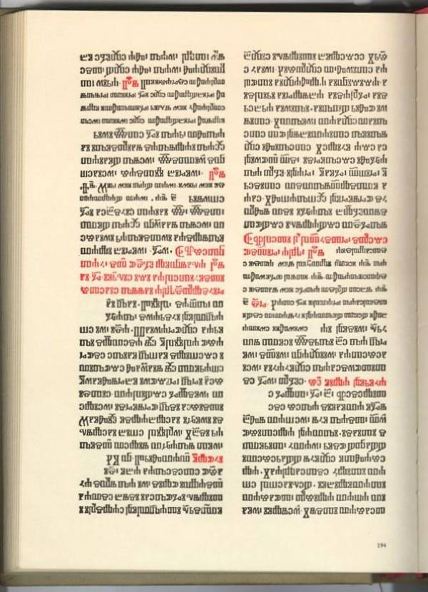 First croatian printed book from 1483